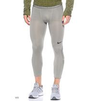 Masculino Outros Nike com os melhores preços do Brasil - CompraMais ... 09033e2815d41