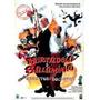 Dvd Mortadelo E Salaminho - Agentes Quase Secretos (semi Nov