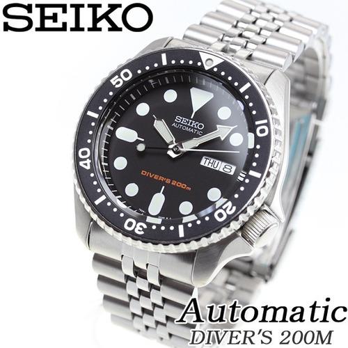 58acb745621 Seiko Automático Scuba Diver 200m Skx007k2- 12x Sem Juros. R  1480
