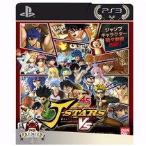 J-stars Victory Vs+ - Ps3 Cod Psn - Leg. Portugues