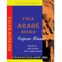 Curso De Árabe (fala Árabe Agora) - Frete Grátis<br><strong class='ch-price reputation-tooltip-price'>R$ 160<sup>00</sup></strong>