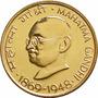 Moeda India 20 Paise Centenário De Gandhi 1969
