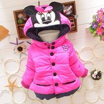 Casaco De Inverno Blusa Minnie Importada. Frete Grátis