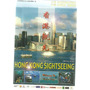 Cd - R Video - Passeio Por Hong-kong - China