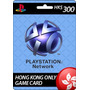 Cartão 300 Dólares Para Psn De Hong Kong - 300 Hk$