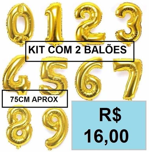 Balão Metalizado De Numero Ou Letra 70 75cm (2 Unidades) a6207751df