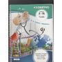 Livro Objetivo Caderno 5 - Sl Tarefa Edição 2013 - F2