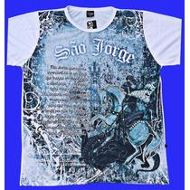 Camisa De São Jorge Azul Desenhado Bordado