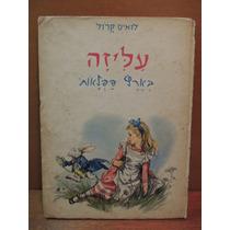 Livro Alice No País Das Maravilhas Em Hebreu Fratelli Fabbri