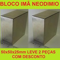 2 Peças Super Imã Neodímio Bloco 50x50x25mm N50 5000 Gauss