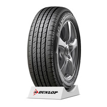 Pneu 165/70 R13 Dunlop T1 Celta Uno Gol Palio Qq Ka Chevette