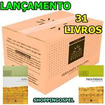 Coleção Completa Comentário Bíblico Hernandes Dias Lopes