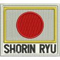 Atm072 Bandeira Japão Karate Shorin Ryu 9x8 Cm Patch Bordado
