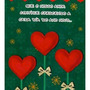 Cartão Fina Idéia Sazonal Natal - G Corações Crescendo