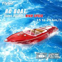 Lancha Flytec  27mhz 2ch 15-20 Km/h Alta Velocidade Rc