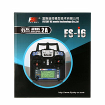 Rádio Flysky Fs I6 + Receptor Fs 6 Canais - 2.4ghz Novo