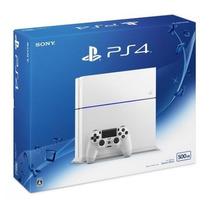 Playstation 4 Ps4 500gb-japonês Branco Bivolt Frete Gratis