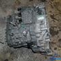 Cambio Fit 1.4 Automático 2004 A 2008 Baixa E Nota 89 Mil Km