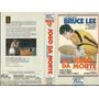 Jogo Da Morte - Bruce Lee - 1 2 3 E 4 - Raro