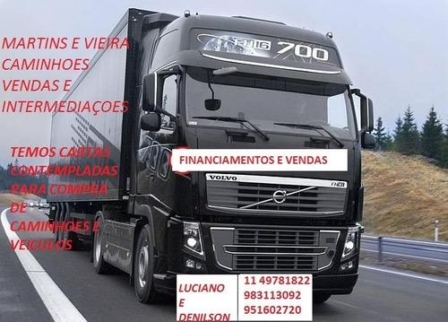 CAVALO MECANICO SEM ENTRADA
