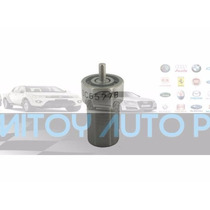 Elemento Bico Injetor Peugeot 504 Diesel ( Rdnosdc6577 B/ C)