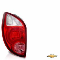 Lanterna Traseira Esquerda Bicolor Celta 2007/2012