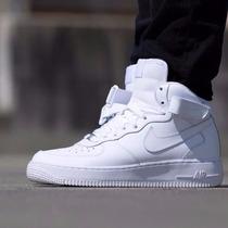 Tênis Nike Air Force Cano Alto Tênis Bota Frete Grátis