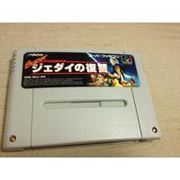 Super Star Wars: Return Of The Jedi Super Famicom Rarissima