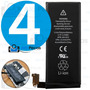 Bateria Apple Iphone 4 Original 1420 Mah - A1332 A1349