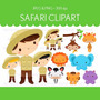 Kit Scrapbook Digital Animais Da Selva Imagens Clipart Cod39