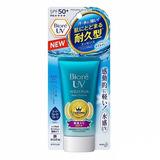 Biore Aqua Rich Watery Essence 50+ Pa++++ 2018 50g