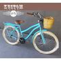 Bicicleta Tiffany Retro Vintage Feminina - Bike Caiçara