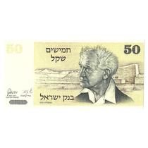 Cédula 50 Sheqalim - Fe - 1978 - Israel