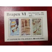 Brasil - Bloco B 69 Ano 1985 Pinturas Rupestres Brapex 4