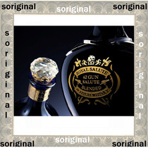 Whisky Royal Salute 62 Gun - Frete Gratis 100% Original