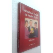 Livro Modulo De Estudo Da Seicho-no-ie - 3