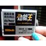 Bateria Blu Vivo 4.3 D910 D910i Longa Duração 3000mah