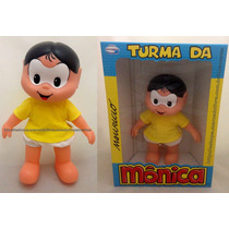 Boneca Magali Clássica Turma Da Mônica Original Multibrink