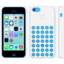 Capa Case Tpu Para Iphone 5c - Modelo Com Logo Apple