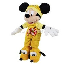 Mickey Mouse Pelucia Baby Pluto Musical Disney