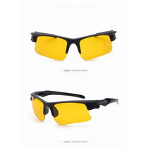 fb67c7a93e68a 4 Óculos Visão Noturna P  Dirigir A Noite Ciclismo Polarized à venda ...
