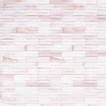 Papel De Parede Pedra Canjiquinha Branca Lavável Viníl 3,10m