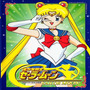 Dvd Sailor Moon***40 Dvds Serie Completa R-s-ss-stars Class