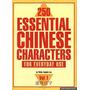 Livro Importado 250 Caracteres Chineses Essenciais