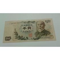 Cédula Do Japão De 1000 Yen (frete Grátis)