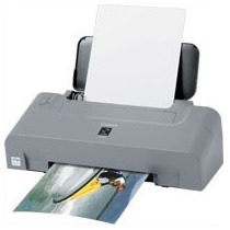 Impressora Deskjet Jato De Tinta Canon Pixma Ip1300 Frete Gr