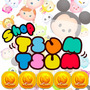 Tsum Tsum - 5.000.000 Moedas Coins Cash - Android Iphone Ios