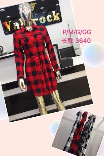 7991e7125 Vestido Feminina Xadrez Laço Camisão Moda Chemise à venda em Brás ...