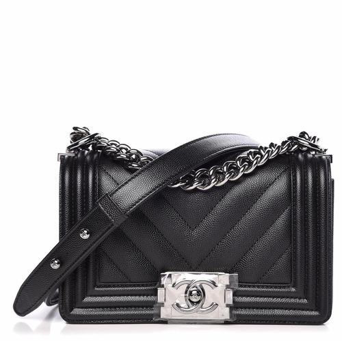 2eff7169a Bolsa Chanel Boy Chevron Small Preta - Pronta Entrega. R$ 3699