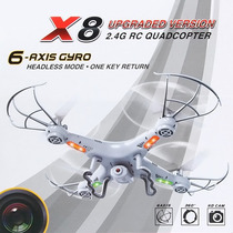 Avião Controle Remoto X8 Bayangtoys Câmera Hd Preço